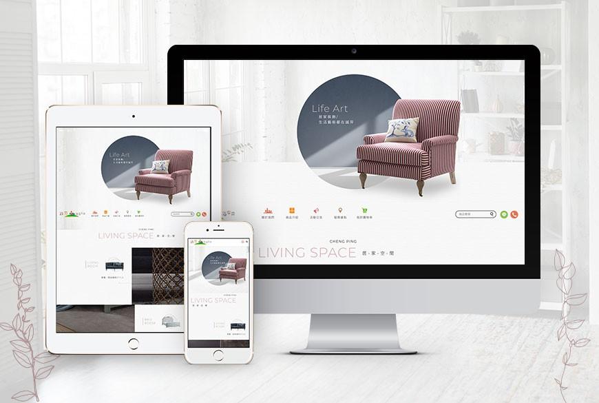 最新作品,購物型網站購物