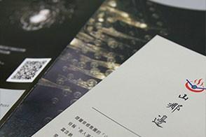 平面印刷設計材質