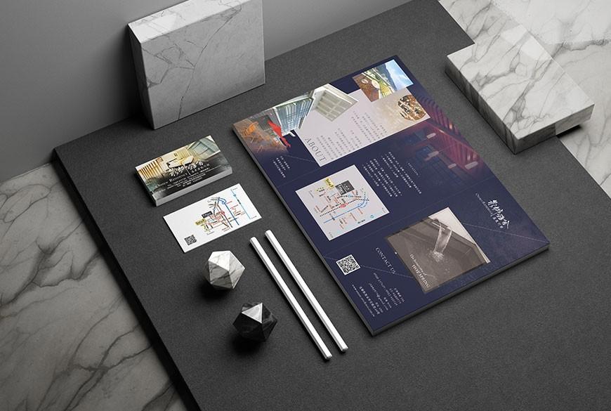 平面印刷設計系列