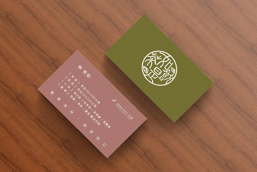 名片,LOGO系列徽標型
