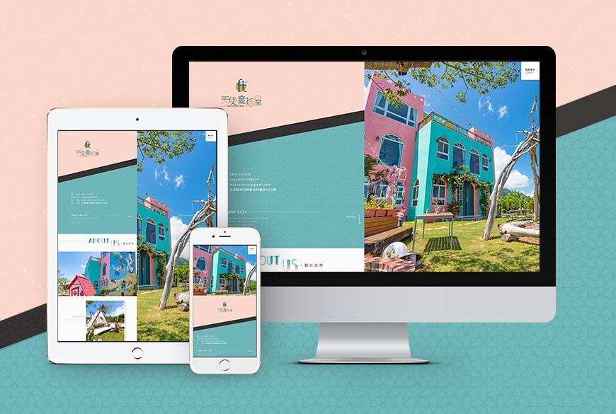 小資入門網站網站連結小資