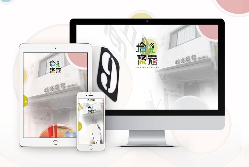 精選網站網站連結精選