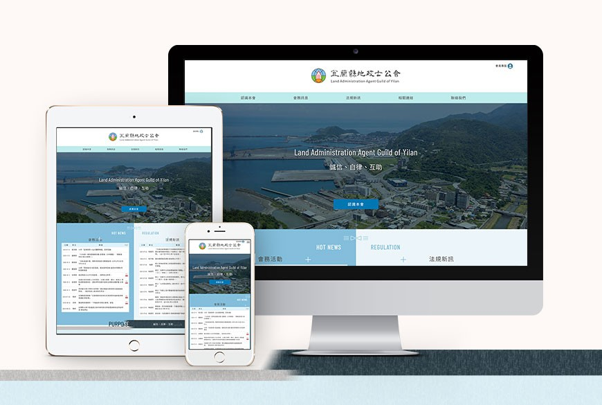 精選網站,功能型網站網站連結系統