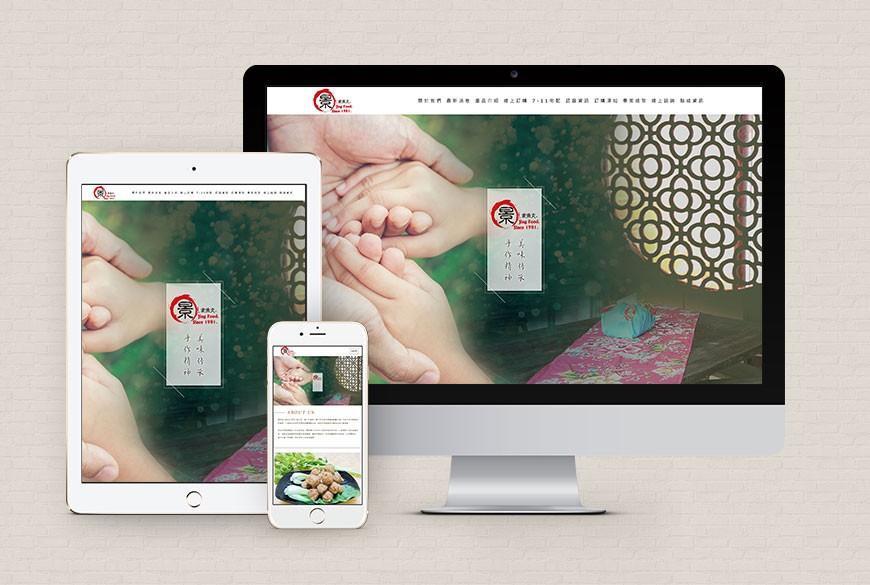 功能型網站網站連結購物