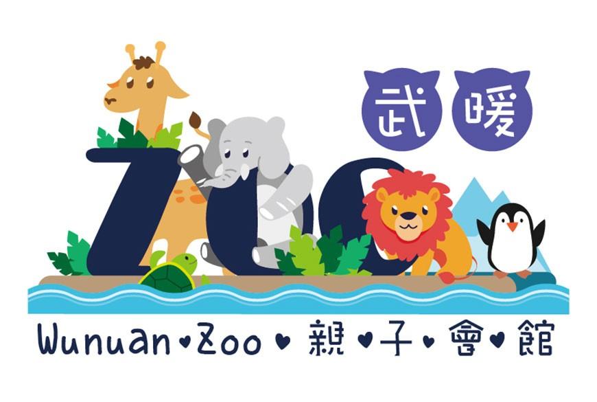 LOGO網站連結Logo圖像型