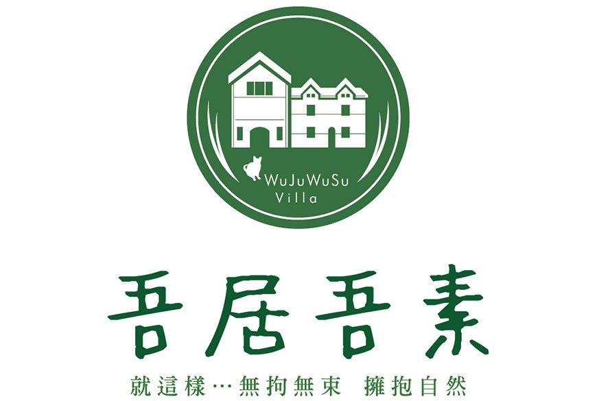 LOGO網站連結Logo徽標型